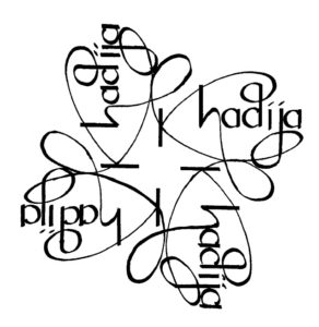 calligraphy_of_the_name_khadija_by_desertsheikh-d5us4fm
